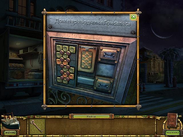 игра корабль призрак скачать торрент - фото 9