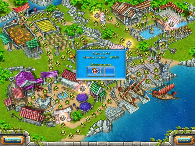 Скачать Игру Веселая Ферма На Пк Через Торрент - фото 11