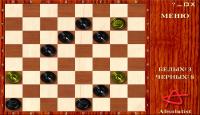скриншот игры Шашкодром