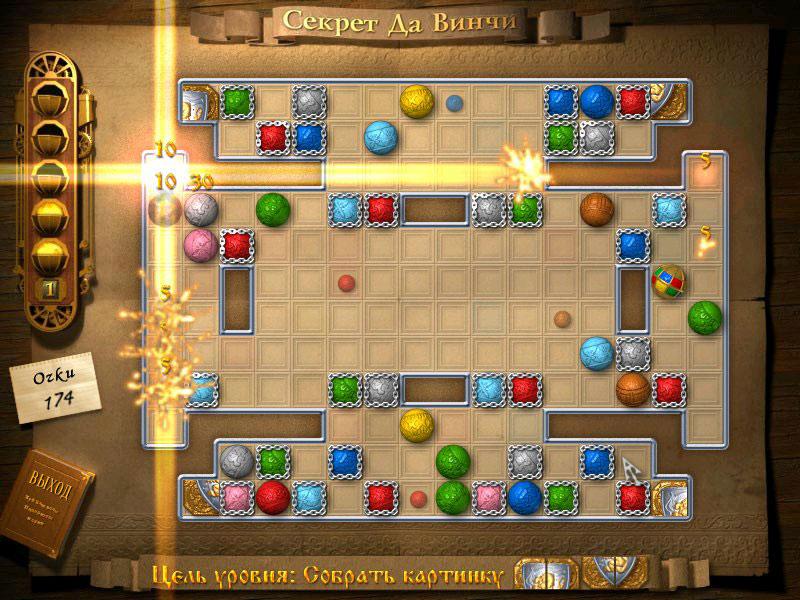 Скачать Игру Секреты Да Винчи На Андроид - фото 8
