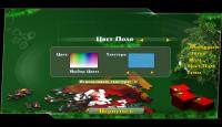 Скриншот №3 для игры Новогодние Пазлы