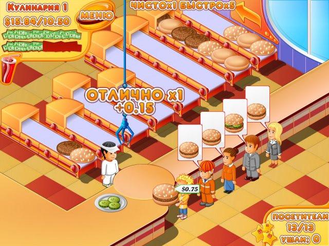Скачать мастер бургер через торрент