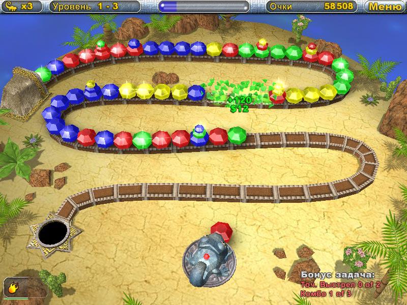 Скачать игру на компьютер алмазы хамелеона
