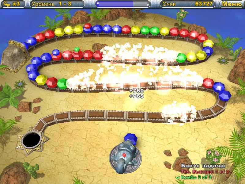 скачать игру алмазы хамелеона на компьютер - фото 2