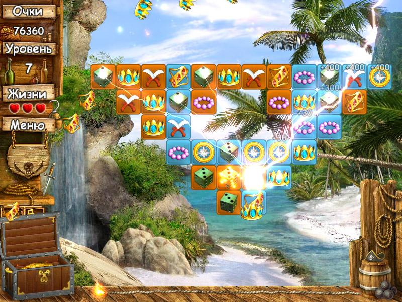 Игра Остров Сокровищ Скачать Бесплатно Полную Версию - фото 9