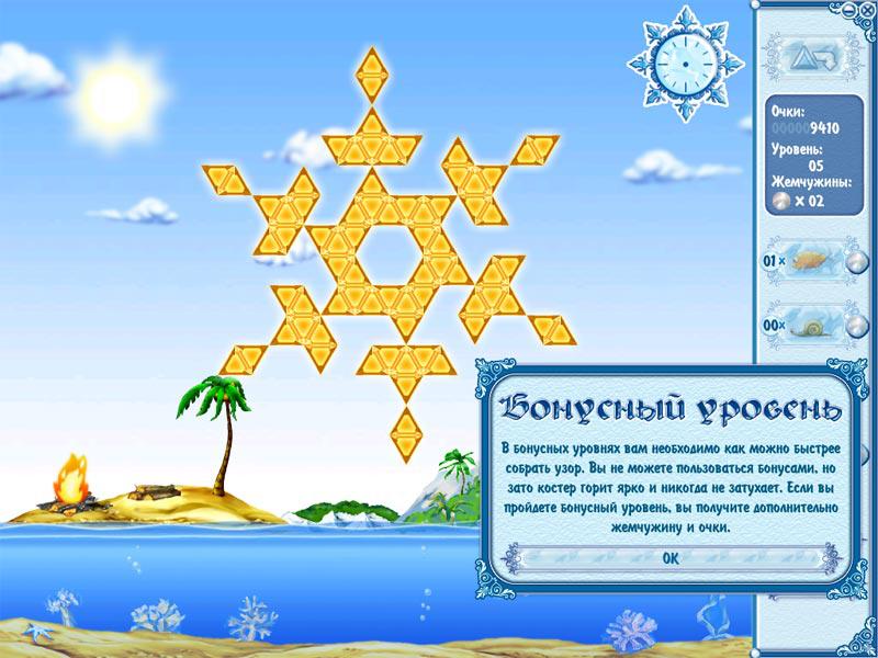 игра снежные загадки 3