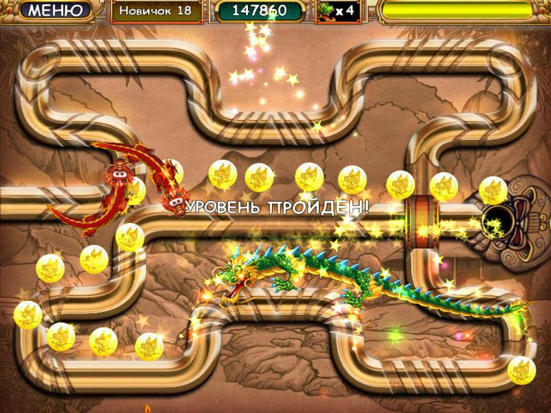 династия игра скачать торрент - фото 2
