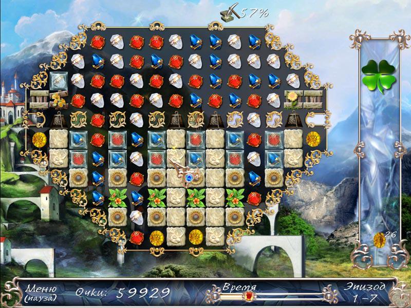 скачать бесплатно игру на компьютер времена года - фото 11