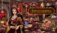 Скриншот №2 для игры Легенды Пиратов. Загадка Шкатулки