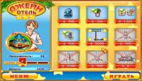 Скриншот №3 для игры Отель Джейн