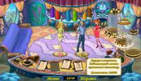 Скриншот №3 для игры Модный Дом