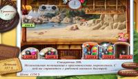 Скриншот №2 для игры Ice Cream Mania