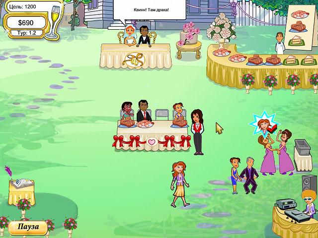 игра свадебный переполох скачать через торрент