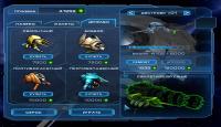 Скриншот №2 для игры Чужой Космос 2