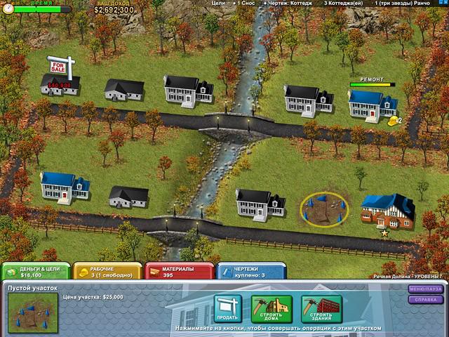Компьютерная игра строить город
