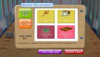 Скриншот №2 для игры Кошмарные Детки