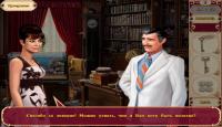 Скриншот №2 для игры Детективные истории. Голливуд