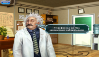 Скриншот №2 для игры Грибная Эра