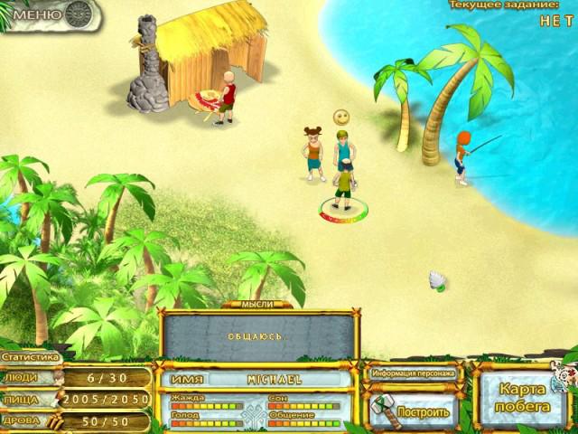игру побег из рая