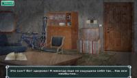 Скриншот №2 для игры Книга Тайн. Расследования во сне и наяву
