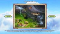 Скриншот №2 для игры Полцарства за принцессу