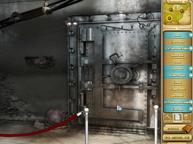 Ключ На Игру Побег Из Рая 2
