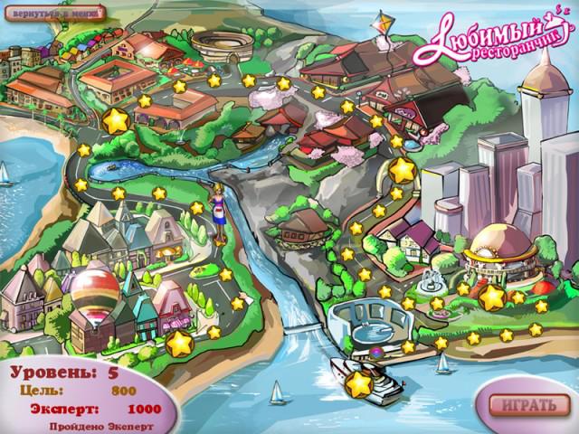 Смотреть встроенную онлайн галерею в: http://game2pcru/strategy/item/1715-klubnye-zamorochki# sigproidf420c2856f