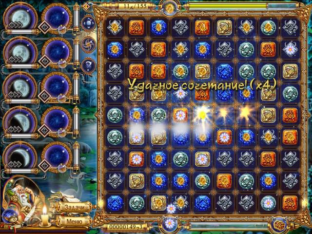 Nevosoft Scrn_0_alchemists-apprentice-27795