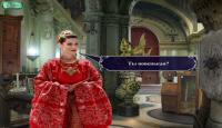 Скриншот №1 для игры Академия Магии 2