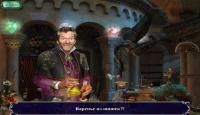 второй скриншот из игры Академия Магии 2