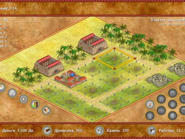 игра римская империя 3 скачать торрент - фото 5