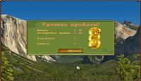 скриншот игры Мир загадок. Животные