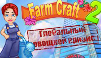 FarmCraft 2