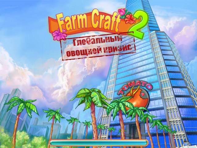 Скачать Через Торрент Игру Farm Craft 2 - фото 5