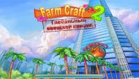 Скриншот №1 для игры FarmCraft2