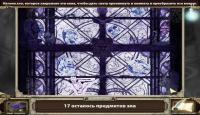 Скриншот №2 для игры Принцесса Изабелла. Проклятие Ведьмы