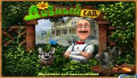 Скриншот №1 для игры Дивный Сад