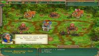 Скриншот №2 для игры Именем Короля