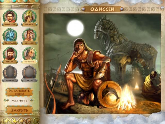 Ключ К Игре Герои Эллады 2.Олимпия