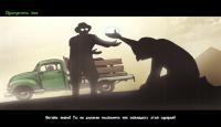 Скриншот №2 для игры Луксор. Новые приключения