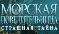 http://a.nevomedia.ru/files/media/images/game/00/000/000/451/logo_451_200x115-33140.png