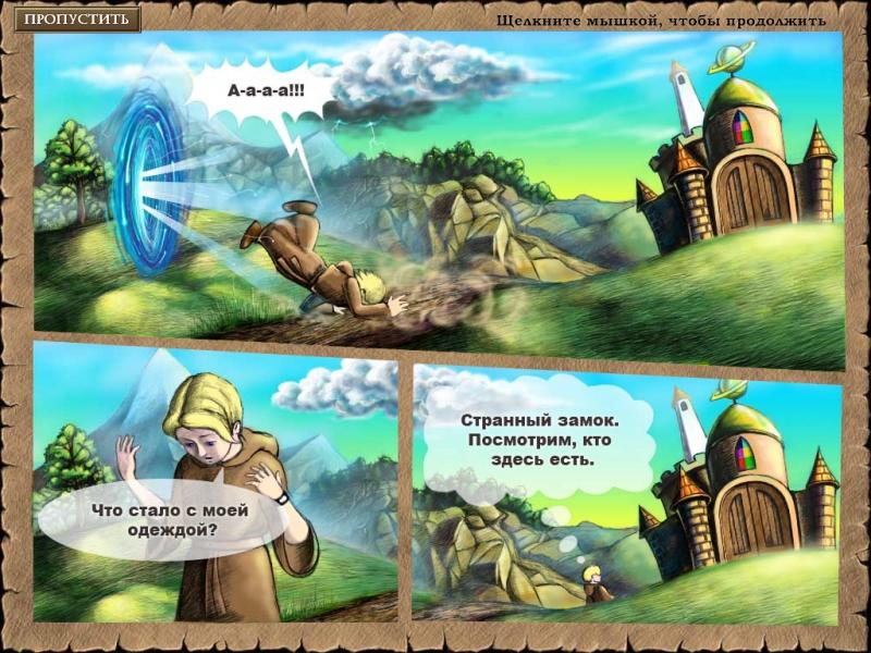 Игра Магия Слов Скачать - фото 3