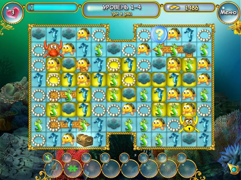 Игра Скрытые Чудеса Глубин Скачать Бесплатно Полную Версию - фото 4