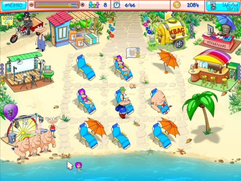 игра масяня и пляжные заморочки скачать - фото 8