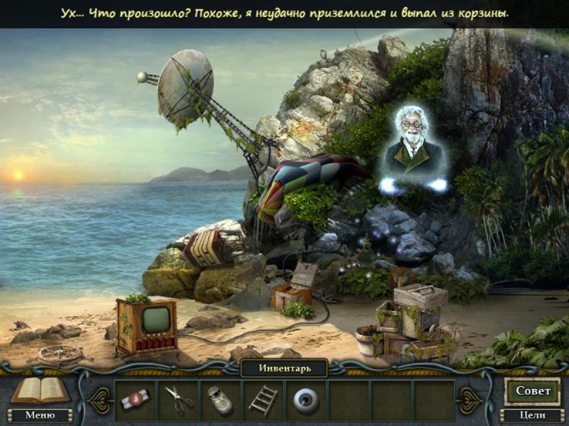 возвращение на таинственный остров 3 игра скачать торрент