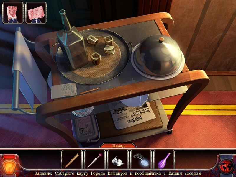 скачать игру на компьютер про вампиров - фото 7