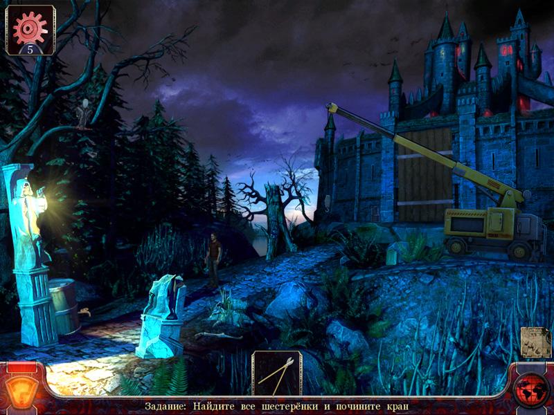 вампир скачать торрент игра - фото 11