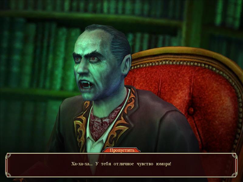 вампир скачать торрент игра - фото 3