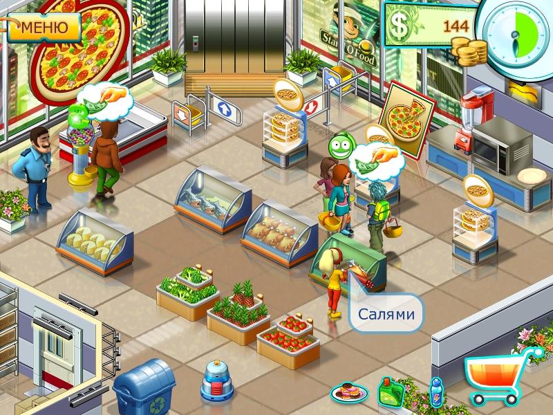 Это интересно. Супермаркет мания 2. Размеры 800x600 px / 226.9 Kb