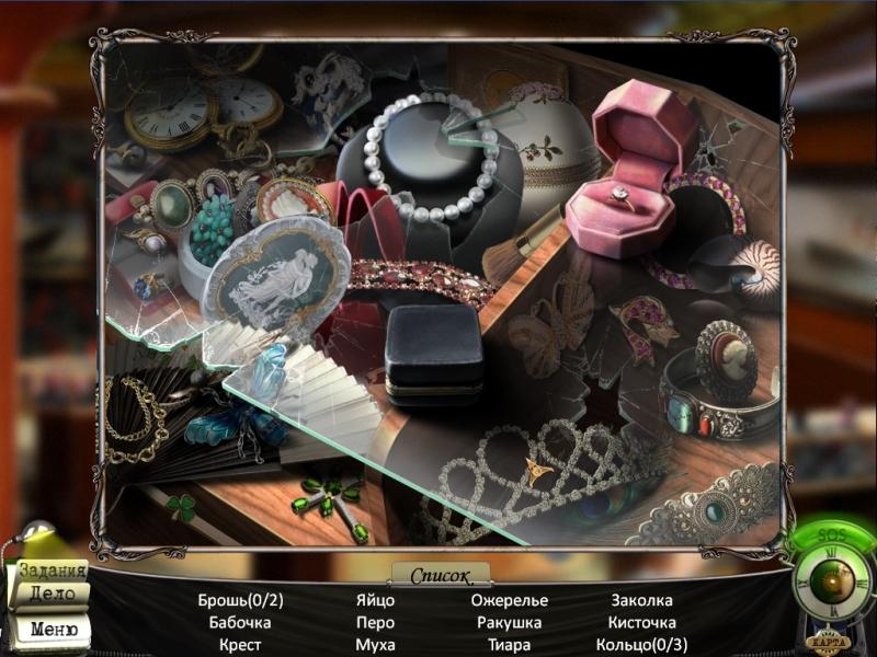 игра Снежные загадки - играть онлайн или скачать полную версию